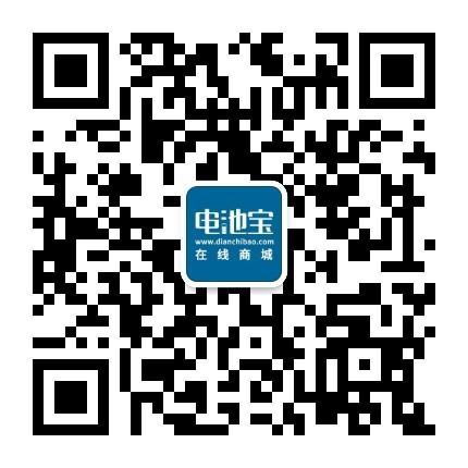 weixin dianchibao.com